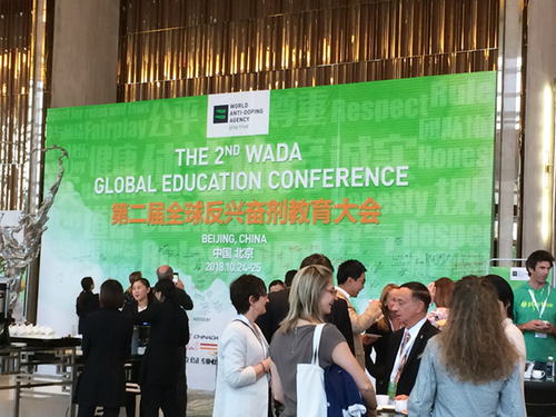 Global Education Conference Beijing